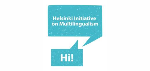 Logo Helsinki Initiative
